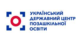 new_udcpo_logo_3-268x150